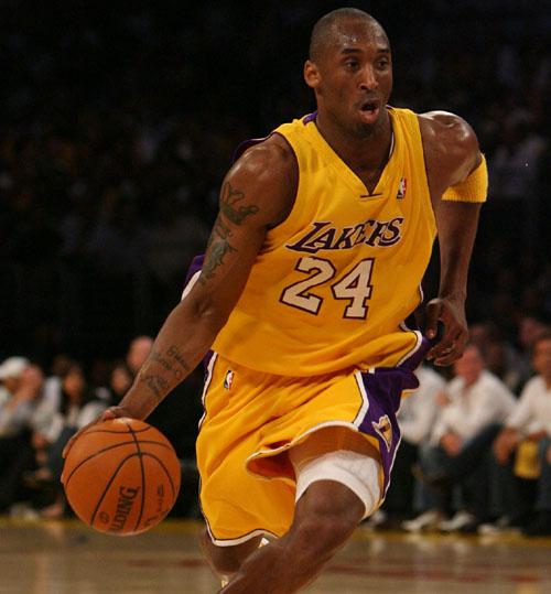 BIOGRAPHY: Mr. Kobe Bryant